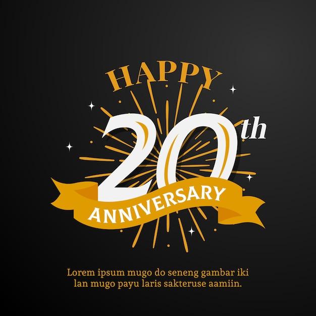 ハッピー20周年ロゴテンプレート ベクター画像 プレミアムダウンロード