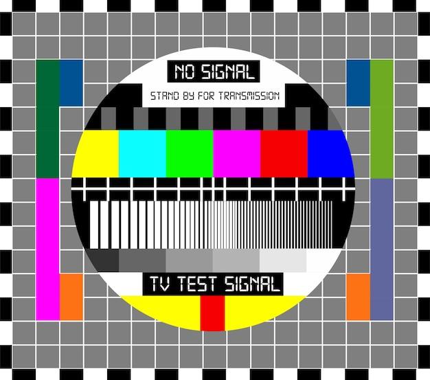 Free No Signal Tv Images