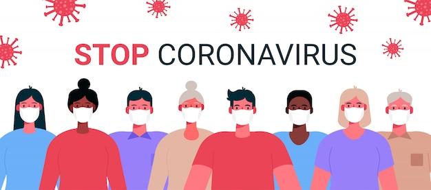 新規コロナウイルス2019-ncov。人々、大人、白い医療フェイスマスクを身に着けている老人のグループ Premiumベクター