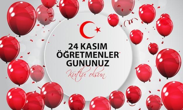 November 24th turkish teachers day Premium Vector