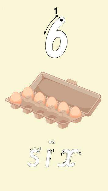 6番の卵 無料ベクター