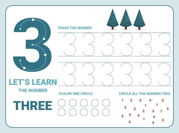 数えたり書いたりすることを学ぶ子供たちのための3つのクリスマスツリーを備えた3番目のトレース練習ワークシート。数字を学ぶためのワークシート。 Premiumベクター