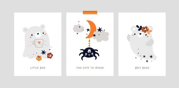 작은 곰, 귀여운 유령과 함께 보육 인쇄 또는 포스터. 할로윈 파티 프리미엄 벡터