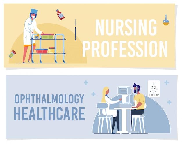 Nursing profession ophthalmology healthcare banner Premium Vector