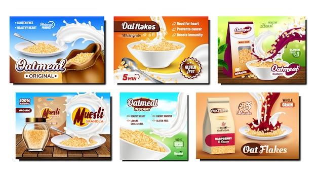 Рекламный рекламный набор для завтрака
