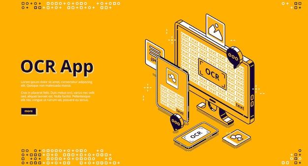 Pagina di destinazione dell'app ocr Vettore gratuito