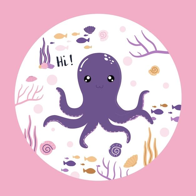 Octopus cute animal   hand drawn doodle Premium Vector