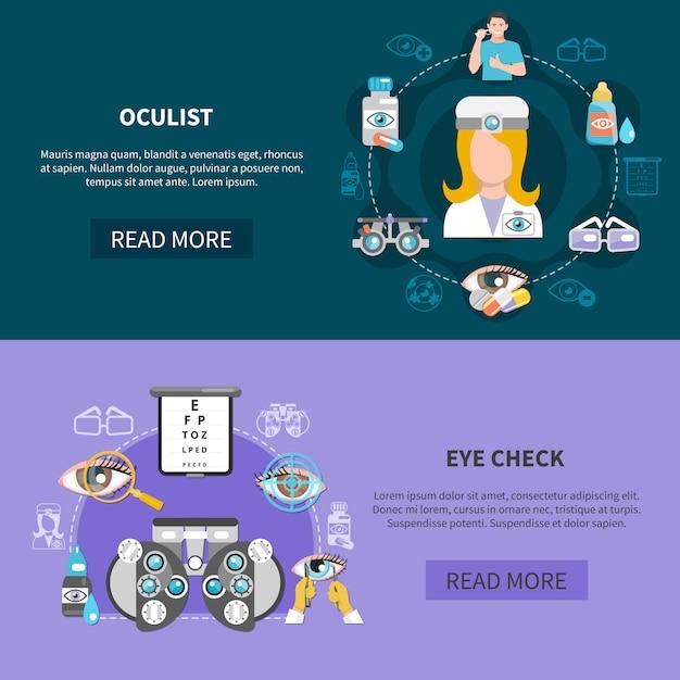 Oculist eye test banners Free Vector