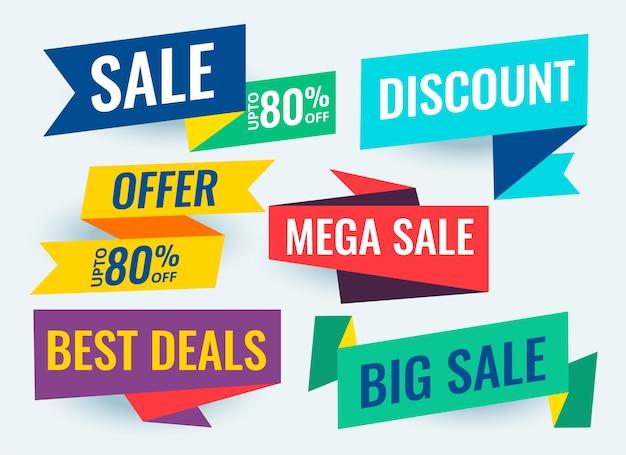 제공 및 판매 기하학적 배너 디자인 서식 파일 무료 벡터