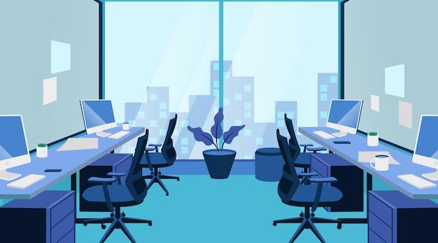 オフィス-ビデオ会議の背景 無料ベクター