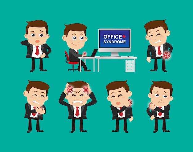 Офисный синдром Premium векторы