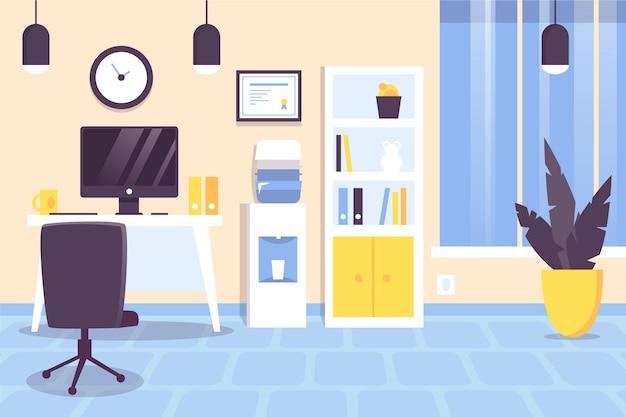 ビデオ会議用のオフィスの壁紙 無料ベクター