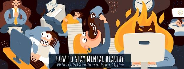 Офисная работа и крайний срок иллюстрации с символами психического здоровья Бесплатные векторы