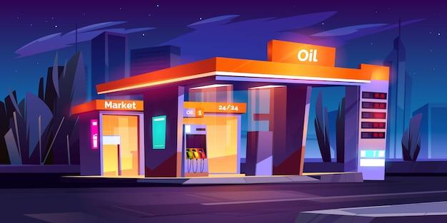 夜の石油ステーション。夜間給油サービス 無料ベクター