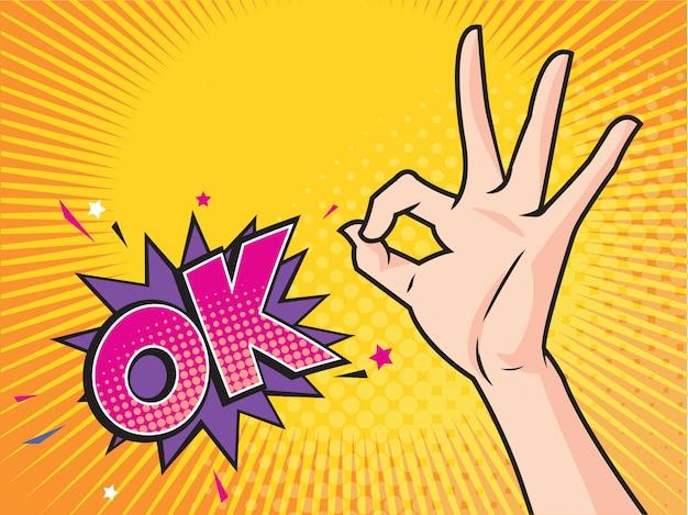 Ok hand sign cartoon comics style Premium Vector