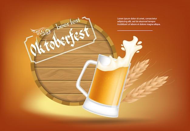 Oktoberfest, beer fest lettering with barrel and beer mug Free Vector