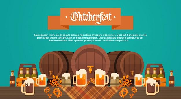 Oktoberfest beer festival banner wooden barrel with glass mugs decoration Premium Vector