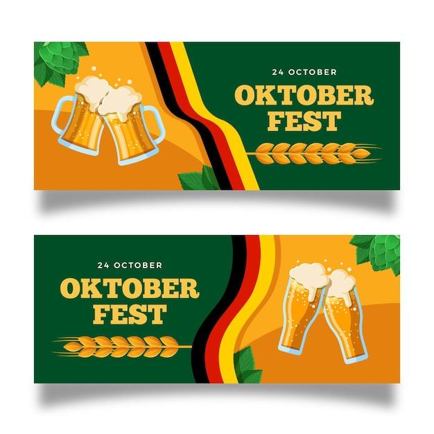 Banner orizzontale dell'oktoberfest Vettore gratuito