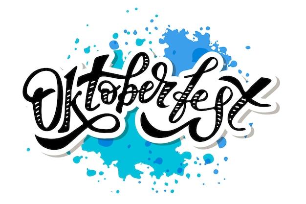 Oktoberfest lettering calligraphy brush text holiday sticker Premium Vector