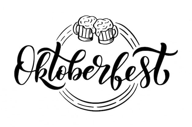 Октоберфест логотип. фестиваль пива вектор надписи баннер. Premium векторы
