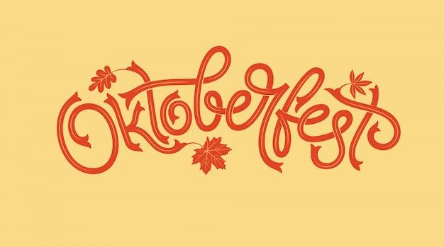 Логотип октоберфест с кленовым листом. баннер фестиваля пива. иллюстрация баварского фестиваля с цветочным венком. надписи для логотипа, плаката, открытки, открытки, баннера. Premium векторы
