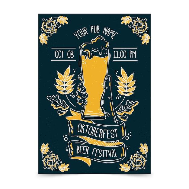 Шаблон плаката октоберфест с пивом Premium векторы