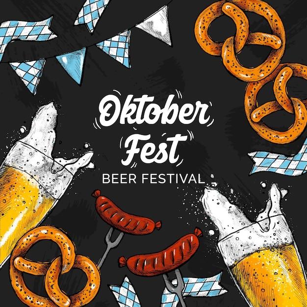 Октоберфест с пивом Бесплатные векторы