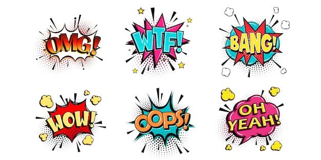 Комические речевые пузыри с разными эмоциями и текстом omg, wtf, bang, wow, opp, oh yeah Premium векторы