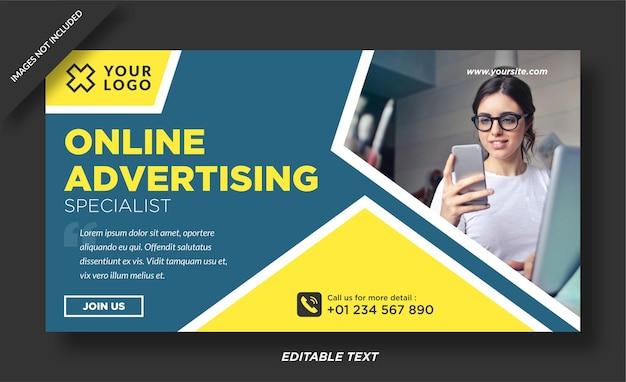 온라인 광고 전문 배너 및 소셜 미디어 템플릿 프리미엄 벡터