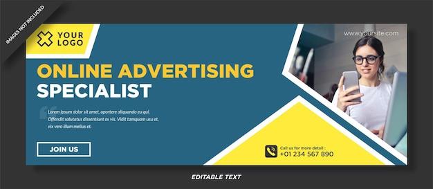 온라인 광고 전문 페이스 북 커버 및 소셜 미디어 템플릿 프리미엄 벡터