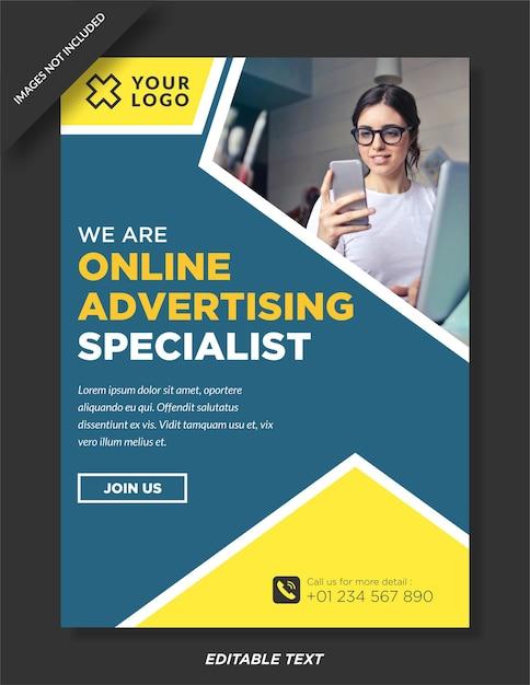 온라인 광고 전문 포스터 및 소셜 미디어 템플릿 프리미엄 벡터