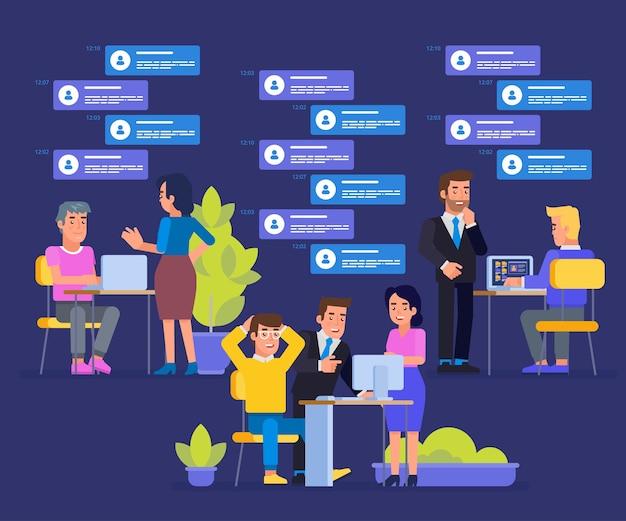 オンラインアシスタント会社で一緒に働く Premiumベクター