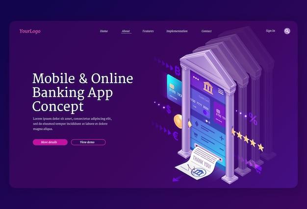 Изометрическая целевая страница мобильного приложения онлайн-банкинга Бесплатные векторы
