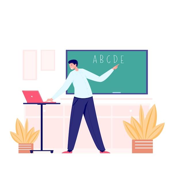 オンラインクラス会議のコンセプト Premiumベクター