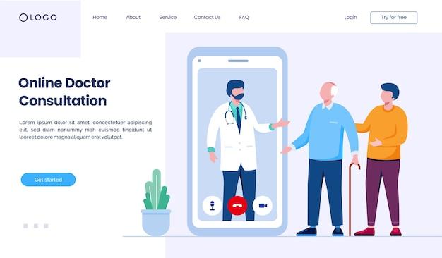 オンライン医師相談ランディングページウェブサイトイラストテンプレート Premiumベクター