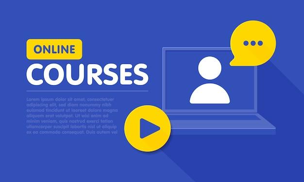 オンライン教育コースのリソースwebバナーテンプレート、オンライン学習コース、遠隔教育、eラーニングチュートリアル。図。 Premiumベクター