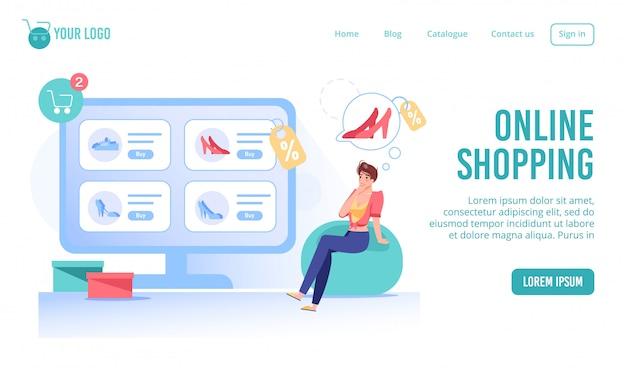 Целевая страница интернет-магазина модной одежды Premium векторы