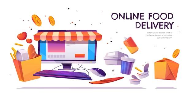 온라인 음식 배달, 식료품 주문 서비스 배너 무료 벡터