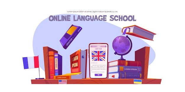 Баннер онлайн-языковой школы. Бесплатные векторы
