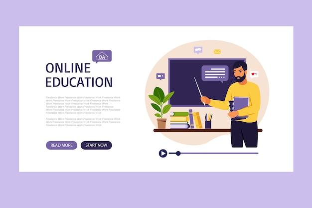オンライン学習の概念。オンライン教育のランディングページ。黒板の先生、ビデオレッスン。学校での遠隔教育。 Premiumベクター