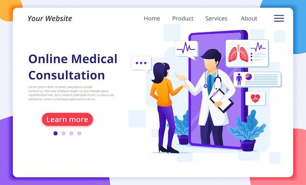 Онлайн концепция медицинской консультации, онлайн иллюстрация помощи здравоохранения. шаблон оформления целевой страницы сайта. современный плоский веб-дизайн шаблона целевой страницы. иллюстрация Premium векторы