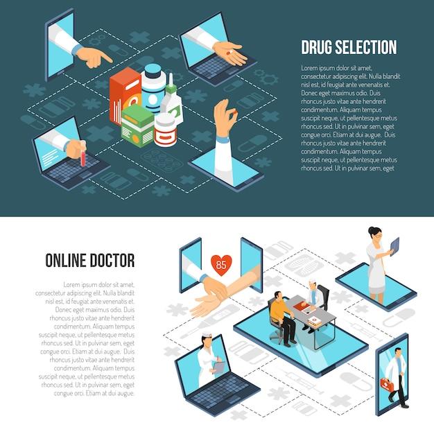 オンライン医療診断等尺性バナー 無料ベクター