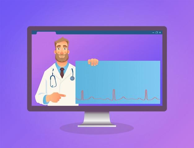 Online medicine concept Premium Vector