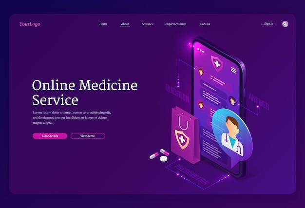 オンライン医療サービスのランディングページ 無料ベクター