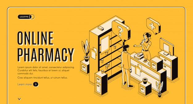 Online pharmacy isometric web banner Free Vector