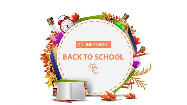 Online school, back to school, white round banner with frame of school supplies. Premium Vector
