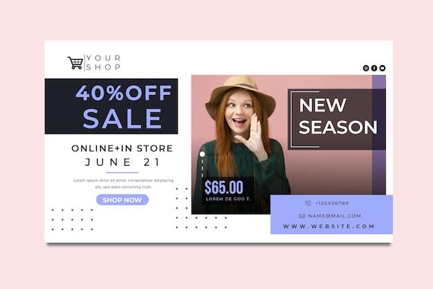 オンラインショッピングと販売のバナーテンプレート 無料ベクター