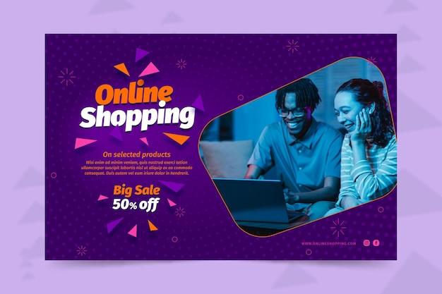 온라인 쇼핑 배너 서식 파일 무료 벡터
