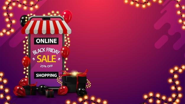 Интернет-магазины, распродажа в черную пятницу, скидка до 25%, фиолетовый шаблон скидки с местом для копирования, объемный смартфон, обернутый гирляндой, и подарки вокруг Premium векторы