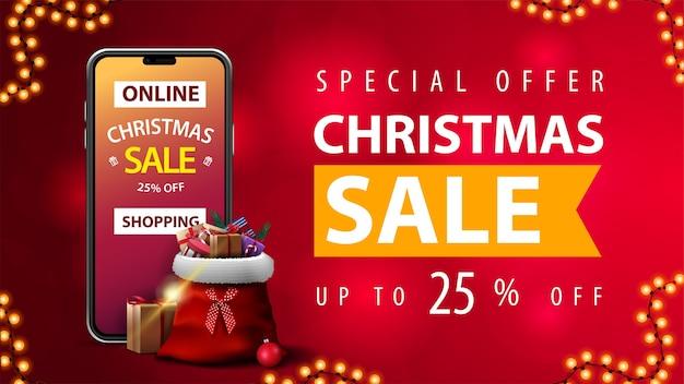 Интернет-магазины, специальное предложение, рождественская распродажа, скидка до 25%, красный веб-баннер со скидкой с размытым фоном, смартфон с предложением на экране и сумка санта-клауса с подарками вокруг Premium векторы